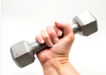 Dominant Hand's Grip Is Weaker than Non-Dominant Hand's